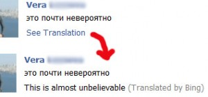 translate powered by bing